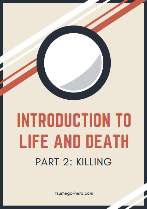 Tsumego Collection: Introduction to Life & Death