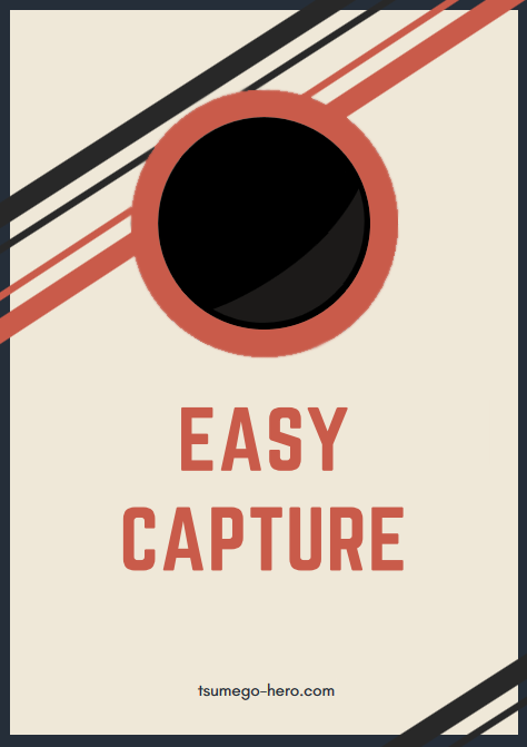 Tsumego Collection: Easy Capture